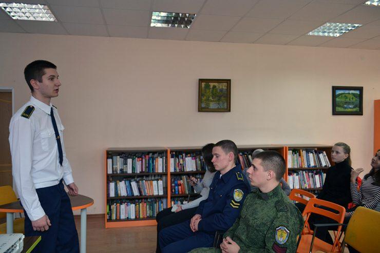 Встреча учащихся МБОУ «Гимназия № 12»  со специалистом Щербаковой О. И.