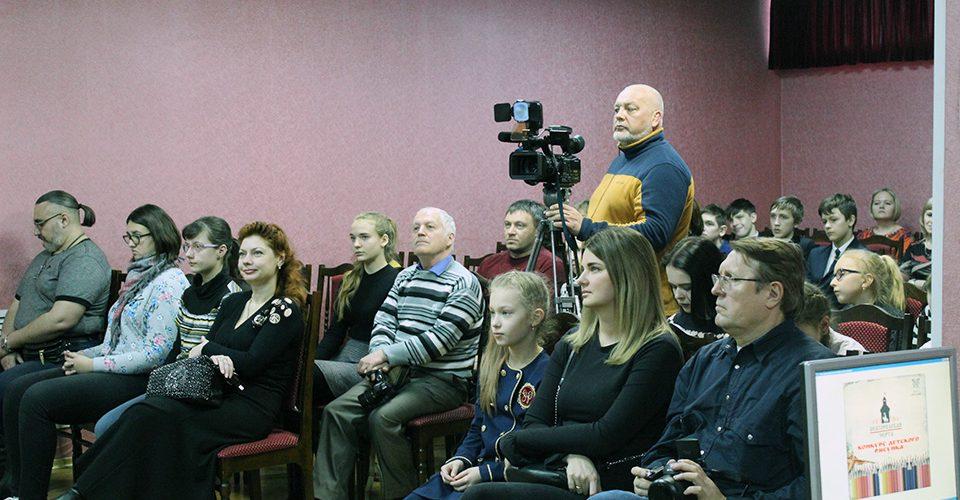 «Презентация книги К. Н. Зуева «Богатырская сила Белгородской черты»