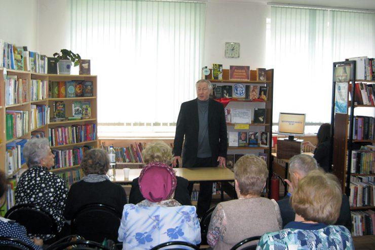 Встреча читателей с научным сотрудником Пушкинской библиотеки-музея Иванчихиным В. И.