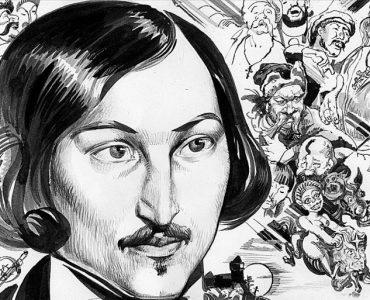 Единый день писателя к 210-летию со дня рождения Николая Васильевича Гоголя «Писатель и время»