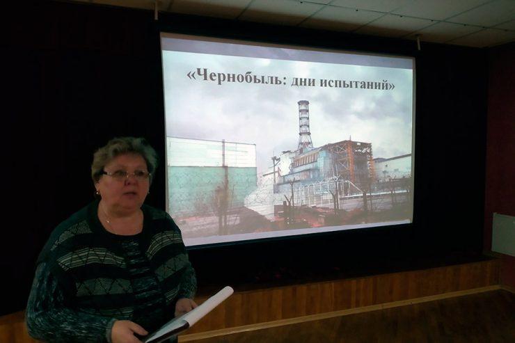 Чернобыль: дни испытаний