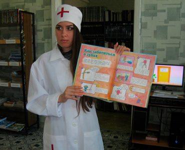 «Слава добрым докторам!»