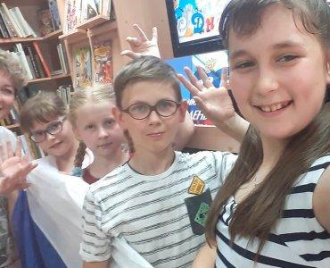 «Мой гимн, мой флаг, моя Россия»