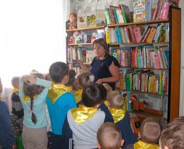 «Знакомство с библиотекой»