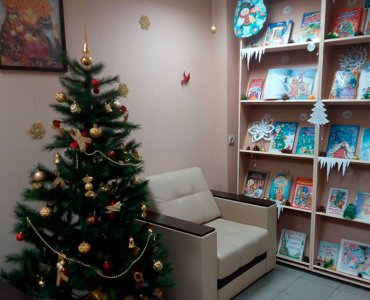 Новогоднее оформление в библиотеке-филиале № 10